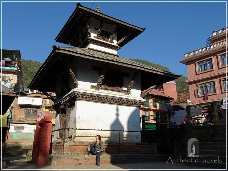 Gorkha: Mahadev Temple